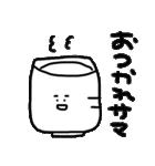 ぴぴちゃん(個別スタンプ:29)