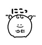 ぴぴちゃん(個別スタンプ:30)