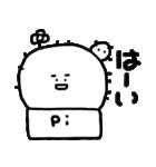 ぴぴちゃん(個別スタンプ:31)