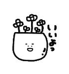 ぴぴちゃん(個別スタンプ:32)