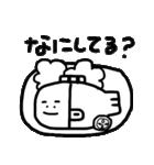 ぴぴちゃん(個別スタンプ:33)