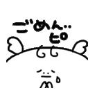 ぴぴちゃん(個別スタンプ:34)