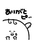 ぴぴちゃん(個別スタンプ:35)
