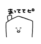 ぴぴちゃん(個別スタンプ:36)