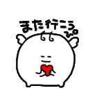 ぴぴちゃん(個別スタンプ:37)