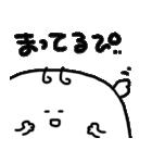 ぴぴちゃん(個別スタンプ:38)