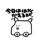 ぴぴちゃん(個別スタンプ:39)