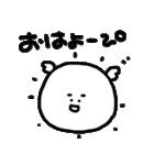 ぴぴちゃん(個別スタンプ:40)