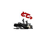 アメリカンバイク アニメーション(個別スタンプ:07)