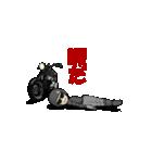 アメリカンバイク アニメーション(個別スタンプ:19)