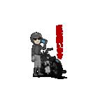 アメリカンバイク アニメーション(個別スタンプ:24)