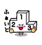 かわいい水泳道具たち★(個別スタンプ:03)