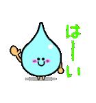 かわいい水泳道具たち★(個別スタンプ:06)