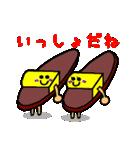 かわいい水泳道具たち★(個別スタンプ:11)