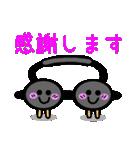 かわいい水泳道具たち★(個別スタンプ:14)