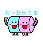 かわいい水泳道具たち★(個別スタンプ:16)
