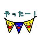 かわいい水泳道具たち★(個別スタンプ:19)