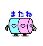 かわいい水泳道具たち★(個別スタンプ:27)
