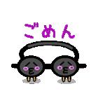 かわいい水泳道具たち★(個別スタンプ:29)