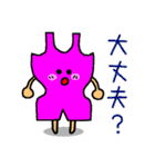 かわいい水泳道具たち★(個別スタンプ:40)
