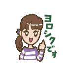 大人女子とっぴぃの毎日スタンプ(個別スタンプ:01)