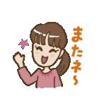 大人女子とっぴぃの毎日スタンプ(個別スタンプ:02)