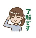 大人女子とっぴぃの毎日スタンプ(個別スタンプ:03)
