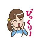 大人女子とっぴぃの毎日スタンプ(個別スタンプ:05)