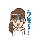 大人女子とっぴぃの毎日スタンプ(個別スタンプ:06)