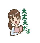 大人女子とっぴぃの毎日スタンプ(個別スタンプ:13)