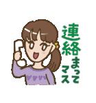 大人女子とっぴぃの毎日スタンプ(個別スタンプ:25)