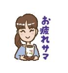 大人女子とっぴぃの毎日スタンプ(個別スタンプ:26)