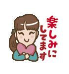 大人女子とっぴぃの毎日スタンプ(個別スタンプ:38)
