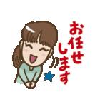 大人女子とっぴぃの毎日スタンプ(個別スタンプ:39)