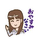大人女子とっぴぃの毎日スタンプ(個別スタンプ:40)