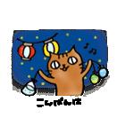 猫のトラタ7 夏(個別スタンプ:03)