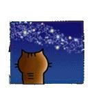 猫のトラタ7 夏(個別スタンプ:05)