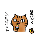 猫のトラタ7 夏(個別スタンプ:12)