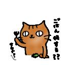 猫のトラタ7 夏(個別スタンプ:16)
