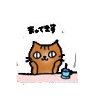 猫のトラタ7 夏(個別スタンプ:17)