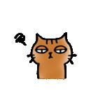 猫のトラタ7 夏(個別スタンプ:26)