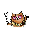 猫のトラタ7 夏(個別スタンプ:28)