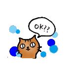 猫のトラタ7 夏(個別スタンプ:38)