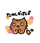 猫のトラタ7 夏(個別スタンプ:40)