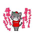 Hiroshima Cat 6 秋(個別スタンプ:01)