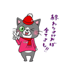 Hiroshima Cat 6 秋(個別スタンプ:02)