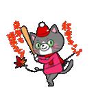 Hiroshima Cat 6 秋(個別スタンプ:03)