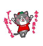 Hiroshima Cat 6 秋(個別スタンプ:04)