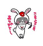 Hiroshima Cat 6 秋(個別スタンプ:06)