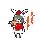 Hiroshima Cat 6 秋(個別スタンプ:08)